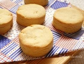 糖質制限☆おからと豆乳の米粉スコーン